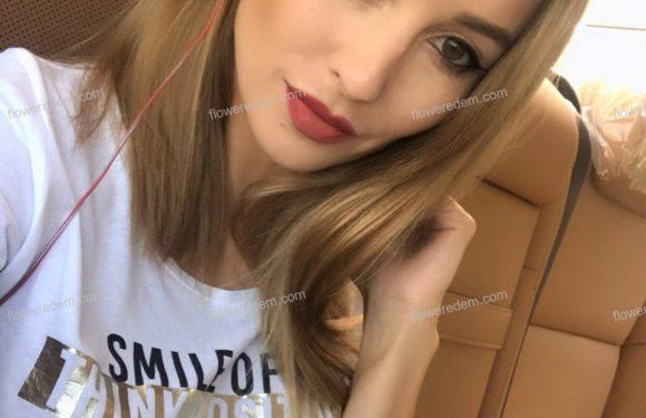 Любовница Ольга