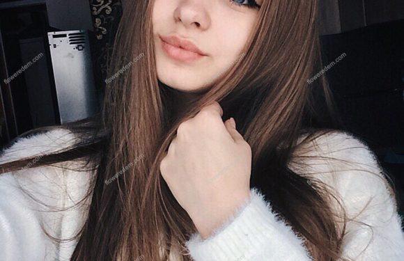 Любовница София